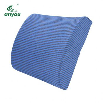 Wholesale Lower Back Pain Relief Memory Foam Lumbar Support Cushion for Car Driving & Office Chairs CUSHION