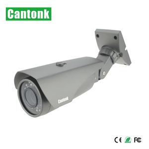 Latest free ip camera surveillance software 1080p portable infrared night  vision video camera