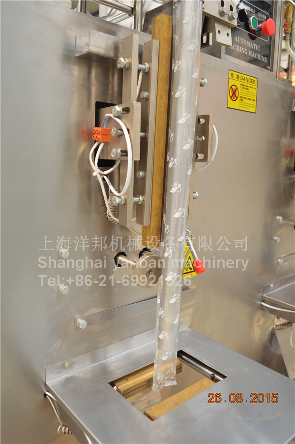 Shanghai Automatic ice lolly machine / ice lolly making machine / Popsicle machine