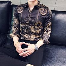 Мужские осенние Рубашки с золотым принтом 2018, мужские рубашки в стиле барокко, мужские рубашки с цветочным узором, Клубные наряды, одежда дл...(Китай)