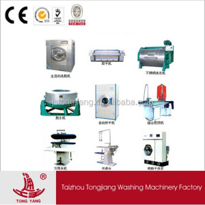 presser,iron table,spotting,dryer,washer,dry clean, Equipment For Laundry Shop hot use