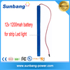 small rechargeable 1200mah portable 12v battery pack for led emergency lights