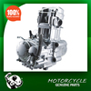 Water cooled CG200-A 200cc zongshen engine for Tricycle