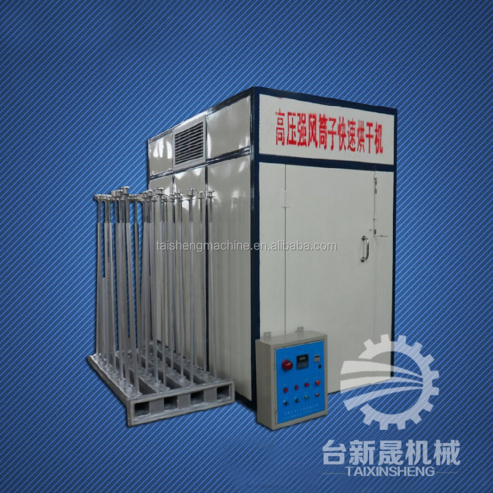 Full stainless steel box yarn drying machine