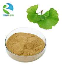 Water soluble ginkgo biloba leaf extract price