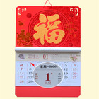 calender printing company in china