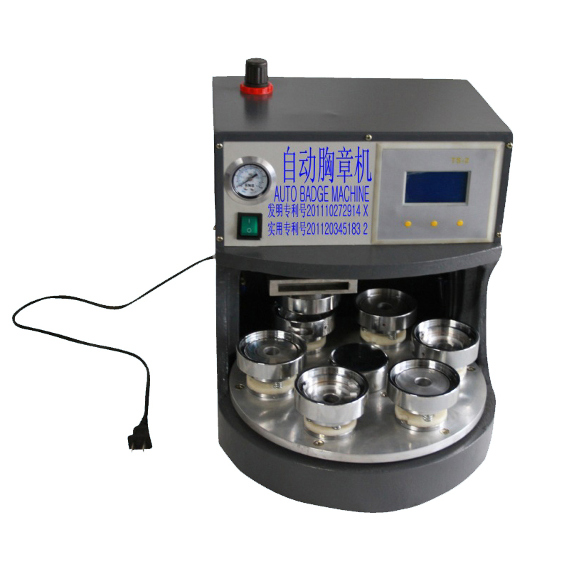 China Square Button Making Machine, China Square Button
