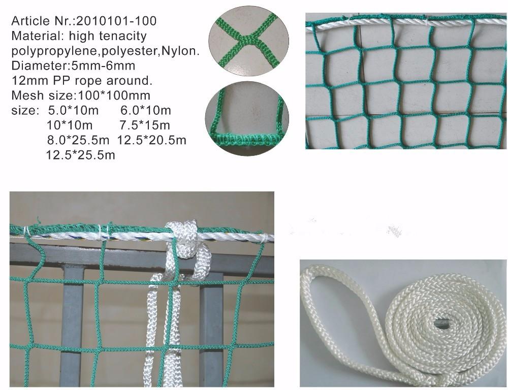 Polyethylen Raschel Astrein Netting Sicherheitsnetz