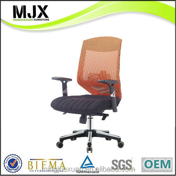 Alibaba china hot sell mesh clerk chairs