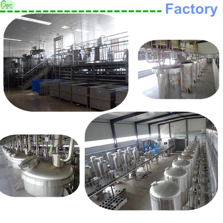 GMPโรงงานอุปทานผิวไวท์เทนนิ่งkojic acid dipalmitate 99%เครื่องสำอางเกรด