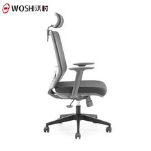 Stylish Adjustable Armrest Mesh Back Office Chair Foshan/Best Computer Chair Specifications
