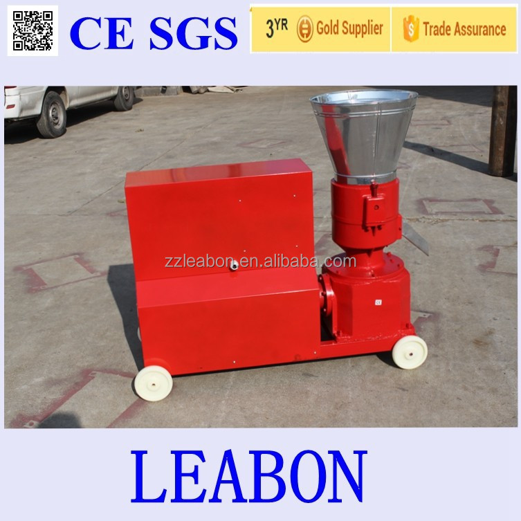 CE Approved 4/6mm Chicken Food Processing Machine /Chicken Food Making Machine