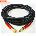 20M 6820PSI high pressure water hose with 2 wires for Cleaner Replacement Pipe Hose