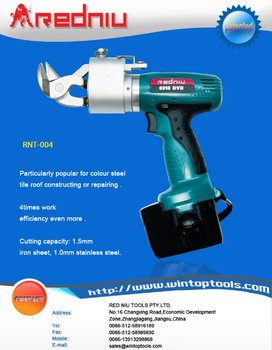 18v 30n.m Ni-cd Battery Electric Tin Snip