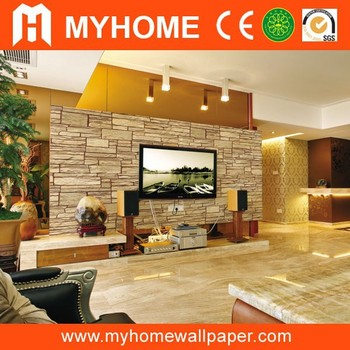 Myhome 3d Wallpaper Home Interiors Decor Wholesale China Buy Home