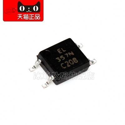 BZSM3-- EL357C SOP-4 optical isolator A B D Electronic Component IC Chip EL357N