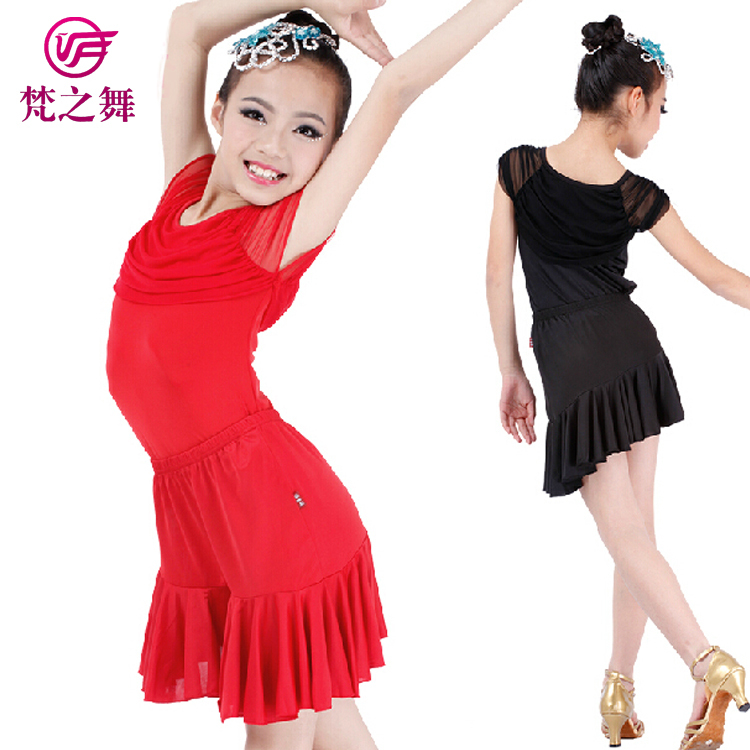 311b9e165277 Get Quotations · Milk silk S,M,L,XL children latin dance top and skirt  training