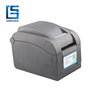 CE approved barcode scanner printer/barcode printer label CP-80350