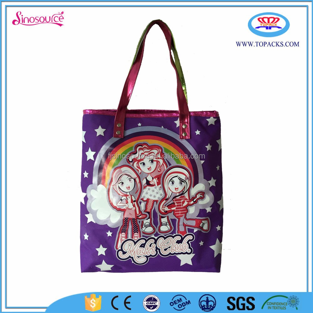 Best latest rainbow pattern cute.girl kawaii school backpack