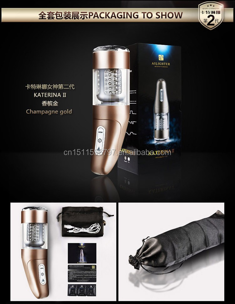 Katerina II Electric Male Masturbator USB Charging Automatic Telescopic Rotating Male Masturbation Cup Sex Machine