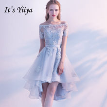 Женское кружевное платье It's YiiYa, серое платье с вырезом лодочкой, коротким рукавом и аппликацией на плечах, платье для выпускного вечера дли...(Китай)