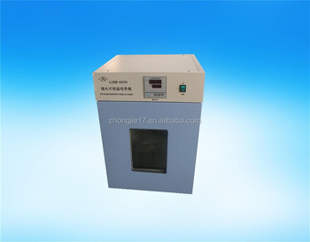 GHP-series Hot sale Water-Jacket Thermostatic incubator for laboratory