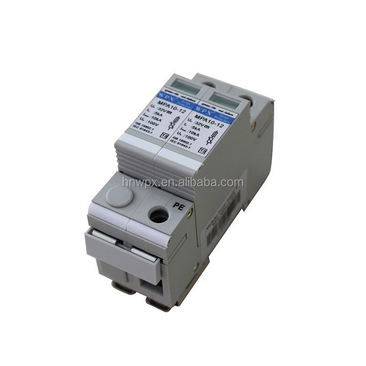 Lightning Protection Equipment,Pv Surge Protection Device