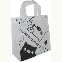 Nature Nonwoven bag, nonwoven shopping bag beach bag manufacturer from Wenzhou,Custom bag and Size acceptable