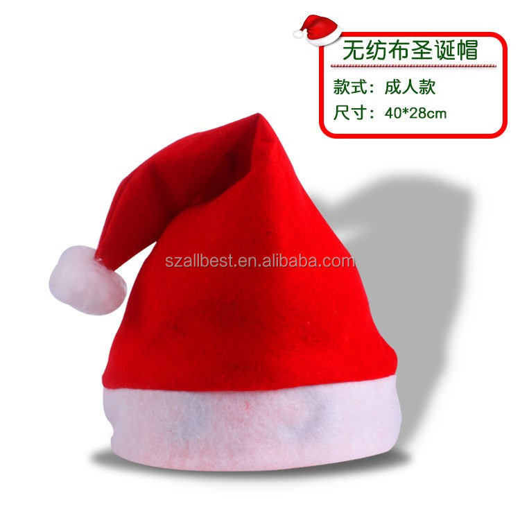 908db2b9b5e64 Manufacturer Wholesale Animated Santa Hat Colorful Animated Santa ...
