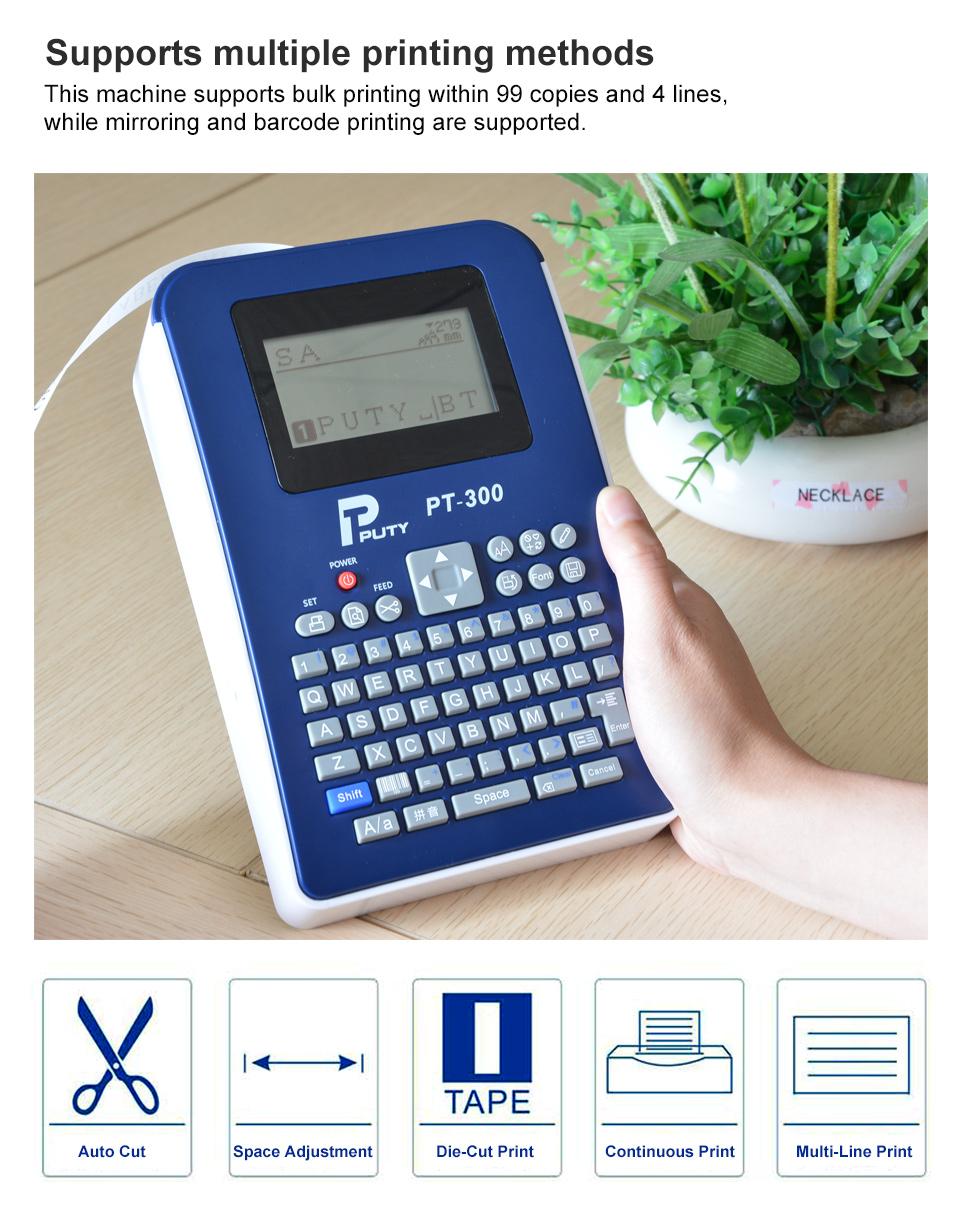 2018 PUTY new PT-300 adhesive printing tape machine