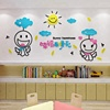 Factory directly sale sun home decorations 3D wall stickers for kids