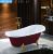 Embedded whirlpool SPA massage bathtub with massage functions