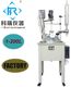 50l Bench Top Lab chemical Glass reactor with Stainless steel water oil bath with Teflon stirrer