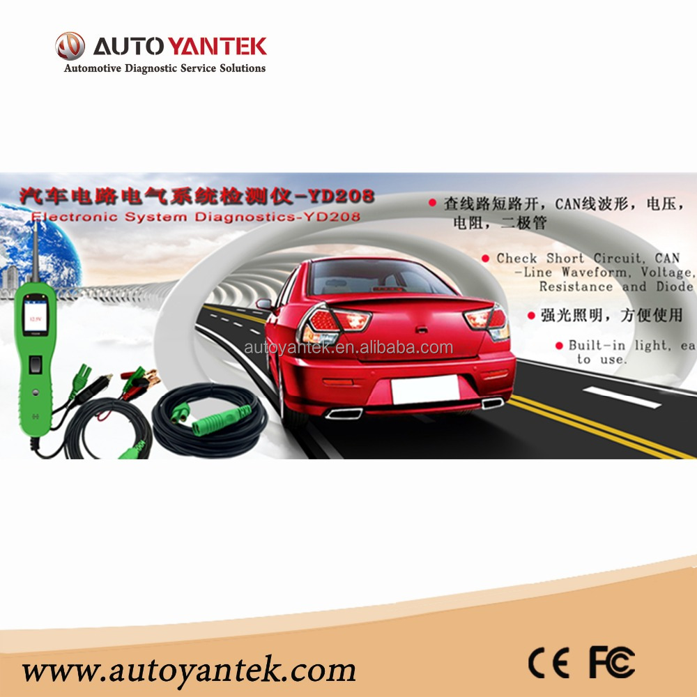 China Circuit Continuity Tester Remote Control Toy Car Transmitter Automotivecircuit Manufacturers And Suppliers On