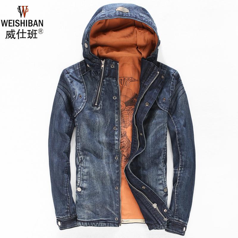 14e1c2411078 Jackets - Coat Nj - Part 230