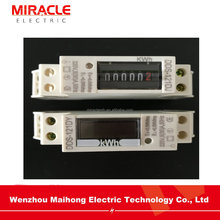 Single phase DIN Rail MINI Electric KWH Meters