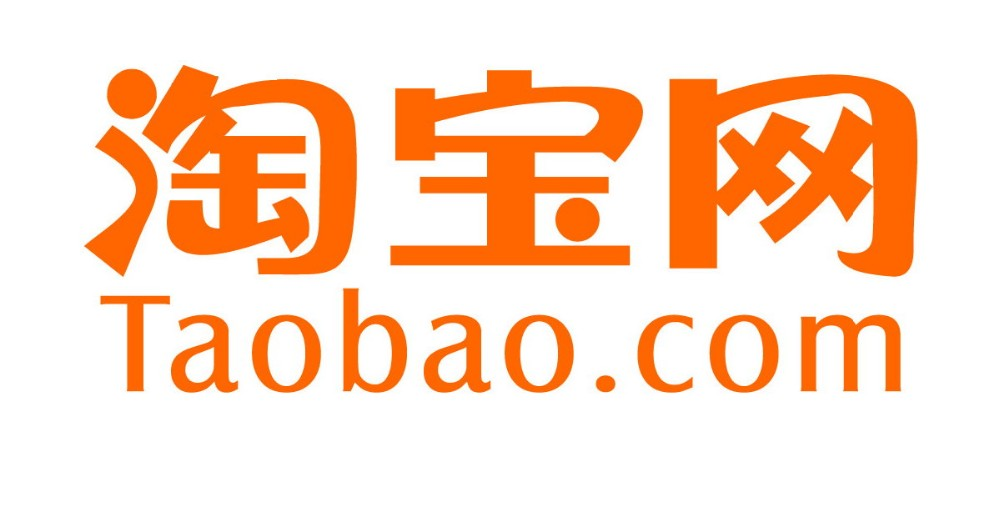 taobao /alibaba low price of shipping to thailand