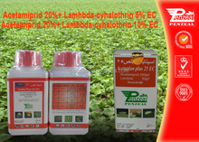135410-20-7,91465-08-6 Acetamiprid 20%+Lambda cyhalothrin 5% EC , agrochemicals insecticide Mixture pesticide
