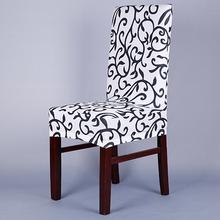 Couvre Chaise R 233 Pertoire De Table Amp Sofa Linens Textile