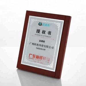 PuJiang high quality custom metal surface wooden base wall award plaque for wholesale