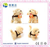22cm Walking and Barking Electronic Plush Dog Stuffed Toy