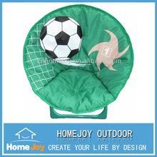Excellent design football moon chair, cheap moon chair, big moon chair for kids