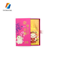 Professional supply customized printing different design red packets made of paper cardboard box