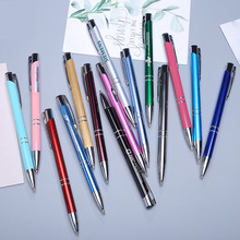 Roller Metal Souvenir Blue Metal Pen as ball pen with logo