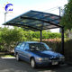 Virtually unbreakable Aluminium Single Sunshading Carport for Park