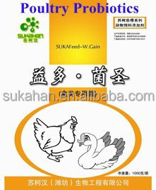 SUKAFEED-W.Gain/feed additive to avoid diarrhea and salmonella of poultry(chicken,duck,goose)