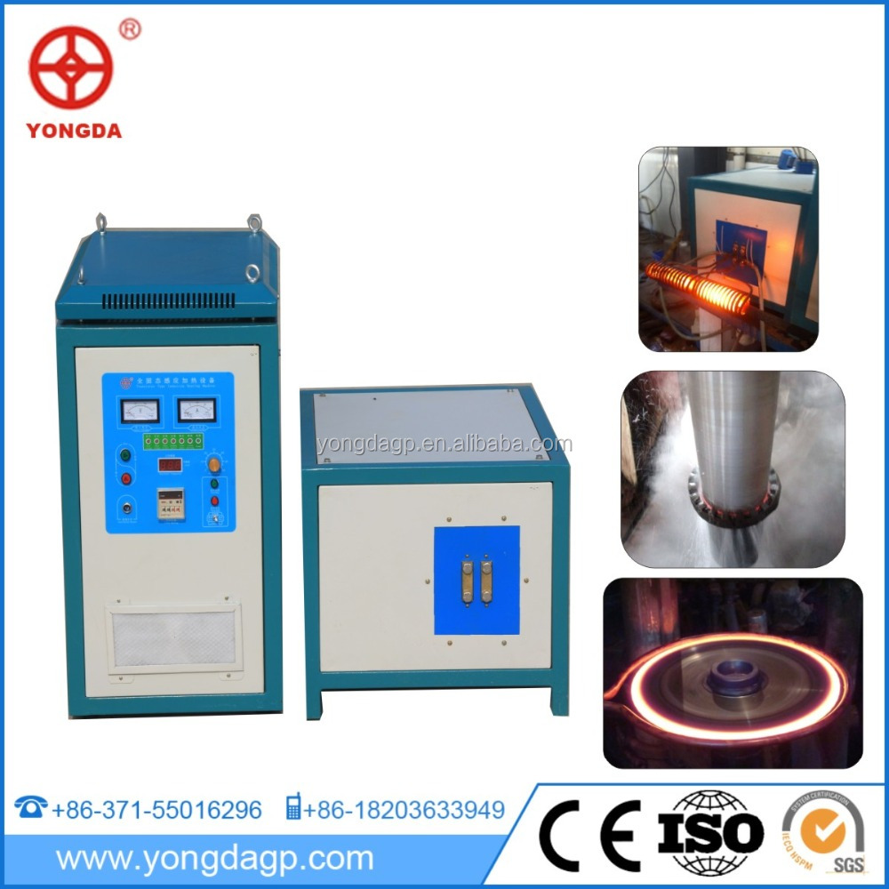 roller electromagnetic inductive heating machine