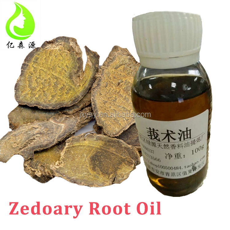 Factory Bulk Best Price Zedoary Root Oils Chinese Herbal Plant Extracts Raw Material of Medicines Essential Oils