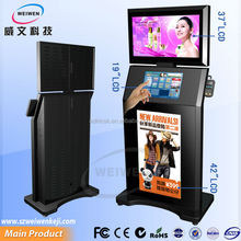 "Height of design 37"" 19"" 42"" touchscreen different display wifi led tv"