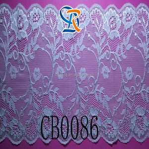 Supoo fashion silk african tulle indian Jacquard lace fabric , cotton lace fabric , cotton lace